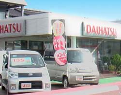 U-CAR 諏訪 外観写真
