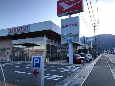 駒ヶ根インター店